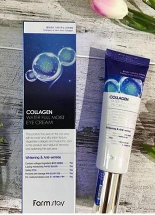 Увлажняющий крем с коллагеном для зоны вокруг глаз farm stay collagen water