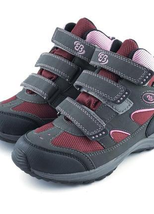 Утепленные ботинки девочке vibram