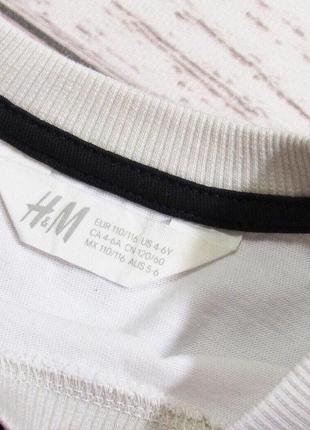 H&m (5-6 лет) хлопковая футболка для мальчика2 фото