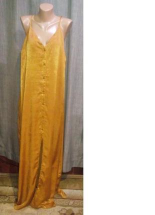 Длинное платье , сарафан, шелковое платье, платье в бельевом стиле