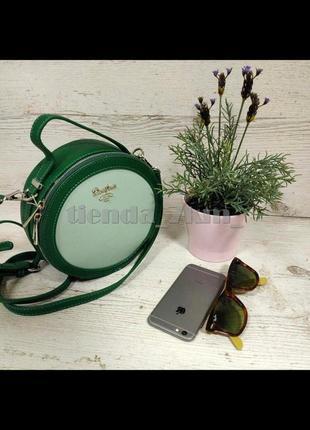 Круглая сумка через плечо / клатч от david jones cm5059 green/apple green