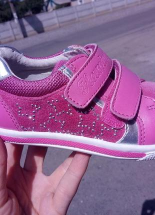 Кроссовки для девочки фламинго