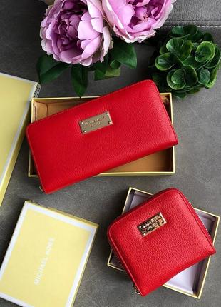 Кожанный красный кошелёк высокого качества