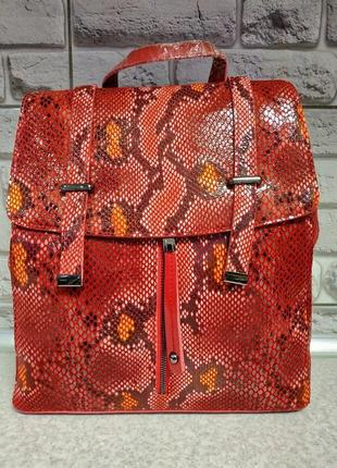 Кожаный натуральный рюкзак