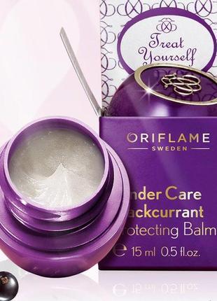 Специальное смягчающее средство от oriflame