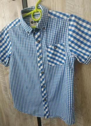 Рубашка для модника