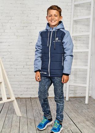 Демисезонная куртка на мальчика 9-12 лет