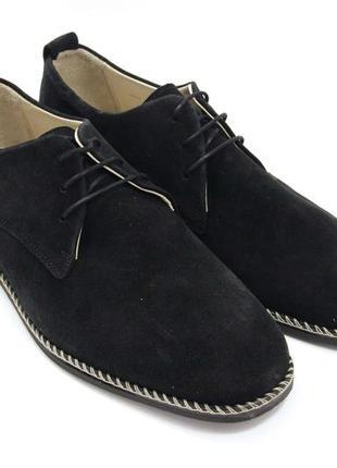 Мужские туфли royal republiq 7872 / размер: 42