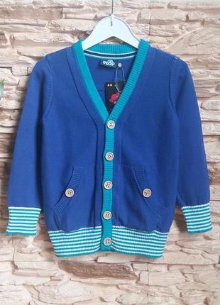 Кардиган/свитер/кофта jbc (бельгия) на 4-5 лет (размер 110)