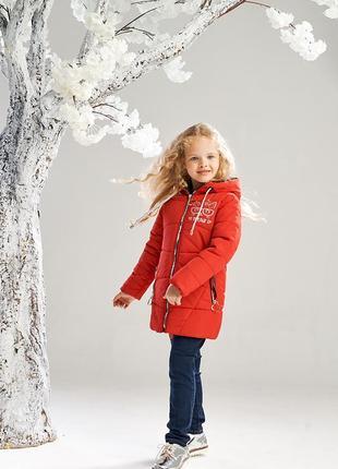 Удлиненная демисезонная куртка на девочку 4-8 лет, есть замеры, красного цвета