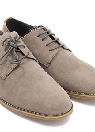 Мужские туфли your turn 7395 / размер: 45