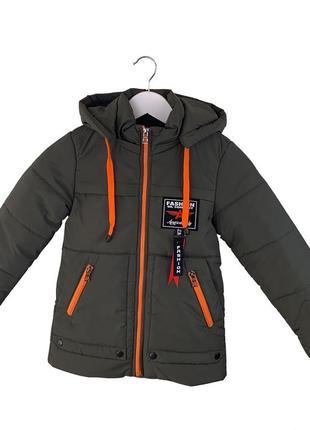 Куртка цвета хаки на мальчика 6-9 лет, есть замеры