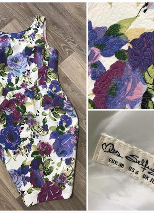 Платье миди в цветочный принт.