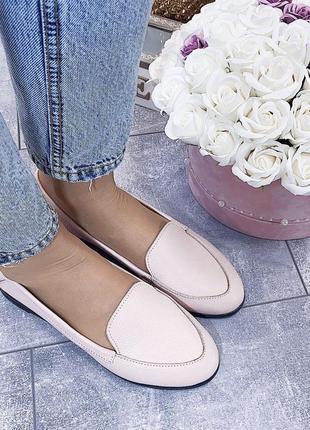 Новые женские пудровые кожаные лоферы туфли на низком ходу