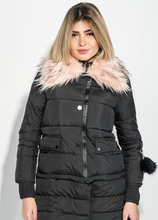 Куртка трансформер time of style