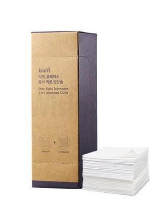 Хлопковые диски для лица klairs toner mate 2 in 1 cotton pad корея