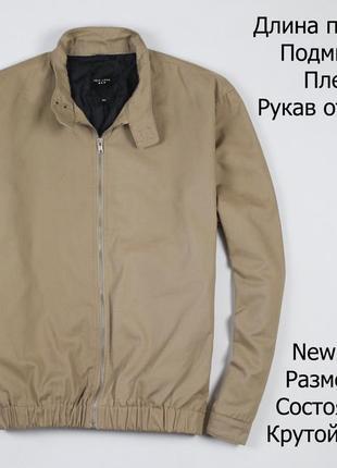 Красивая куртка от new look men