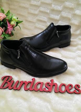 Мужские демисезонные ботинки на тонком меху