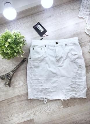 Білосніжна джинсова спідниця від prettylittlething💫