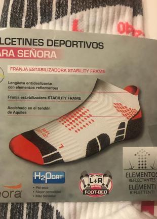 Зональные носки спортивные беговые crivit, германия ( размер 39-40)