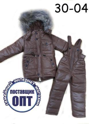 Зимняя курточка и полукомбинезон