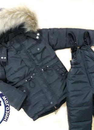 Зимний термо костюм