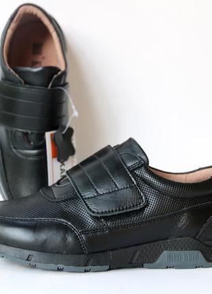 Школьные кожаные туфли kangfu, код 673