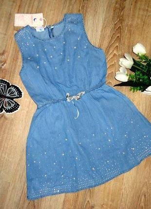 Новое, модное джинсовое платье с бусинами на 8-10 лет.