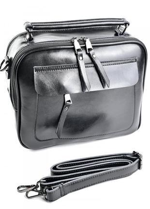 Женская кожаная сумка шкіряна жіноча чорна из натуральной кожи