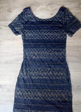 Новое нарядное платье forever 21