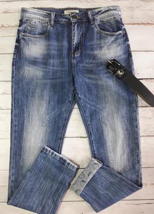 Батальные джинсы