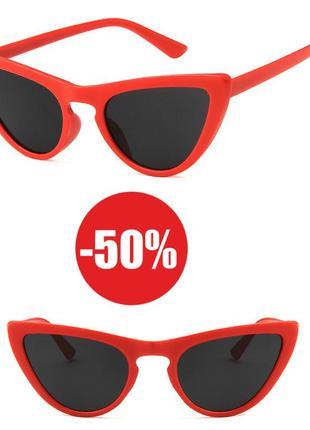 4-21 супер стильные солнцезащитные очки