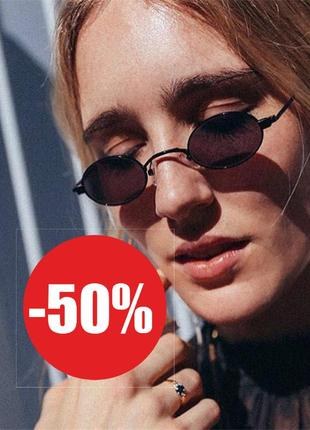 4-25 стильные солнцезащитные очки