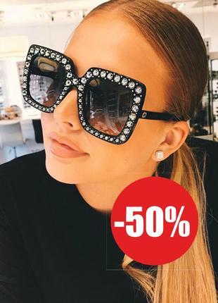 4-27 элегантные солнцезащитные очки