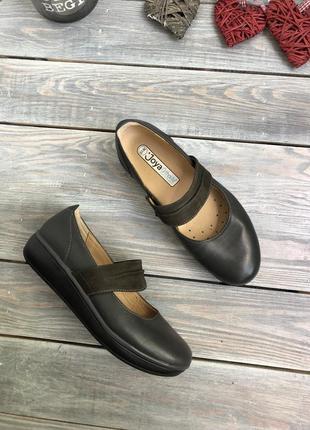Joya ortholite кожаные туфли на платформе, мокасины1 фото