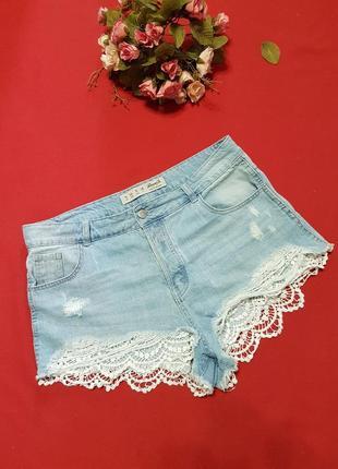 Стильные короткие шорты от denim co с ажурными вставками