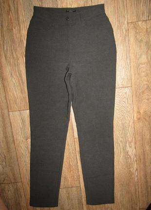 Серые брюки р-р s бренд sisley италия