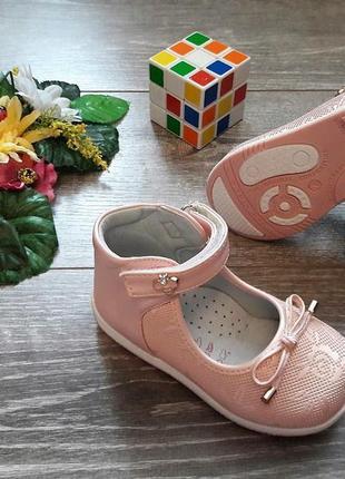 Ортопедичні туфельки для дівчаток