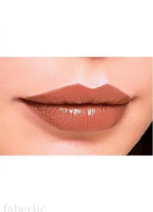 Помада-бальзам для губ #colormelt, тон «кокетливый кофейный» faberlic 41024 фаберлик