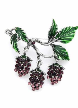 Брошь женская бижутерия с кристаллами винтаж ягоды виноград br110955 фиолетовая