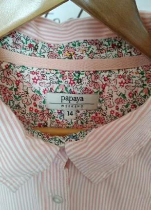Очень стильная рубашка3 фото