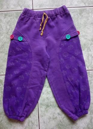 Спортивные брюки на байке.