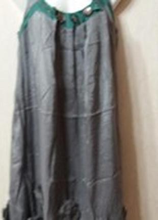 Платье chloe-л