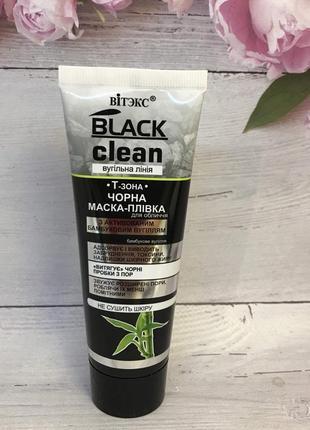 Маска-пленка для лица черная black clean белита витэкс