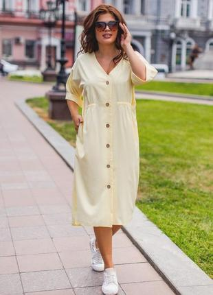 Платье рубашка  большой размер