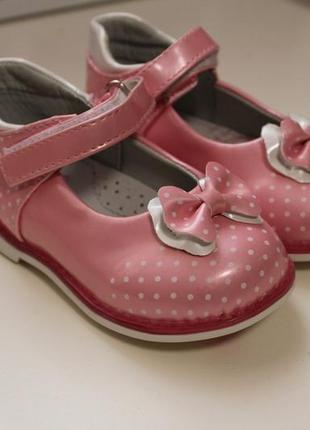Миленькие туфельки для куколок.