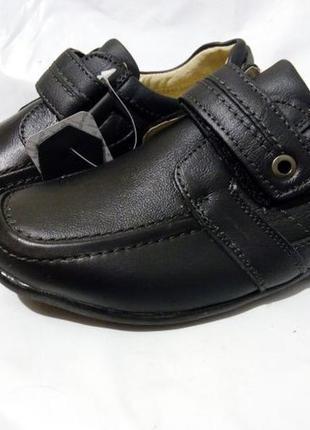 Кожаные туфли-мокасины школьные мальчику