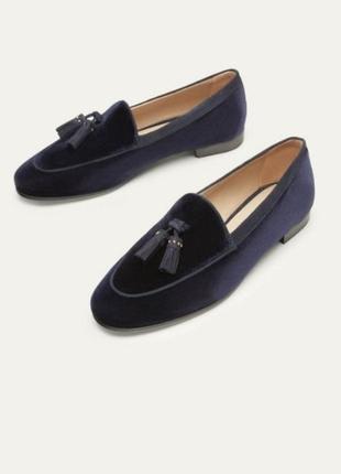Туфли лоферы massimo duty