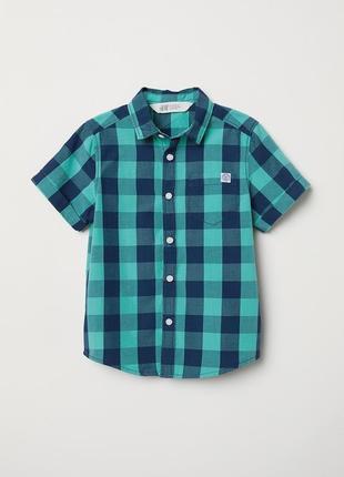 Рубашка 2-3 года (98 см) 😍 195 грн  #petite_2_4