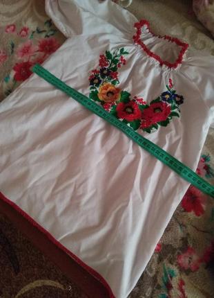 Вышиванка+ юбка